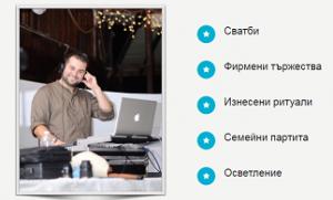 http://djmiro.org/
